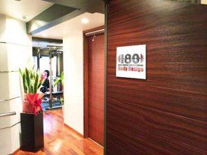 180Body Design(ボディデザイン)横浜店