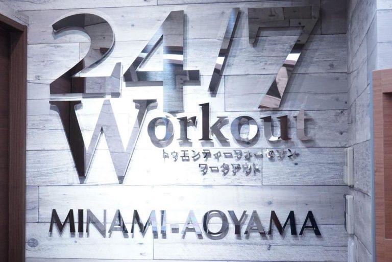 24/7Workout 南青山店の体験レポート