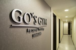 GO'S GYM(ゴーズジム)品川店
