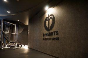 D-HEARTS(ディーハーツ)千葉本店