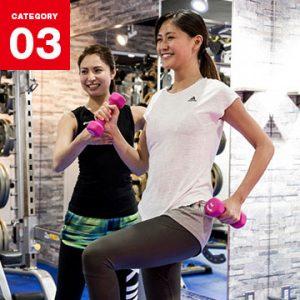 麻布十番の安いパーソナルトレーニングジム8選!女性向け、口コミなど特徴をまとめてご紹介!