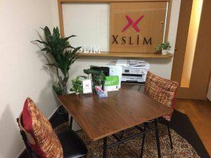 XSLIM (エクスリム)柏店