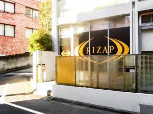 RIZAP(ライザップ)代々木上原店