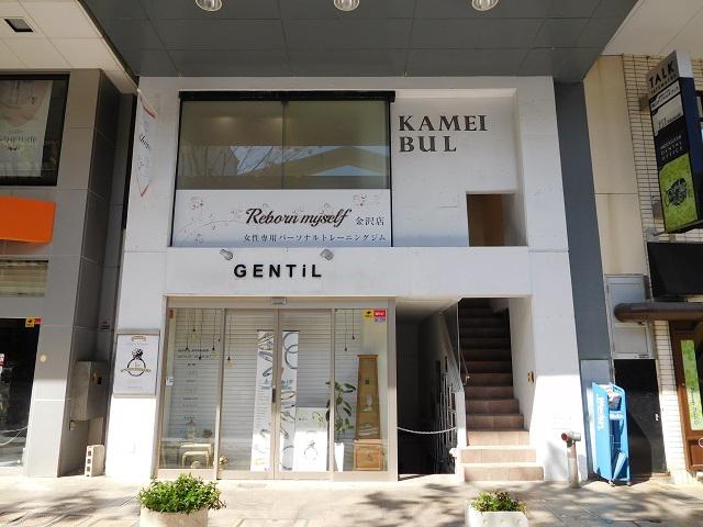 Reborn myself(リボーンマイセルフ)金沢店