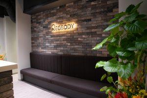 REGBODY(レグボディ)